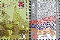 Армия Армении, 2м, 200, 280 Драм