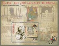 Ереван - Всемирная столица книги, блок; 560 Драм