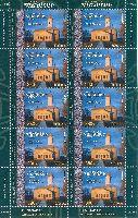 Совместный выпуск Армения-Румыния, Монастырь Хагигадар, М/Л из 10м; 380 Драм x 10
