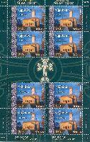 Совместный выпуск Армения-Румыния, Монастырь Хагигадар, М/Л из 8м; 380 Драм x 8