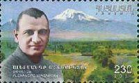 Государственный деятель, литератор А. Мясникян, 1м; 230 Драм