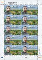 Государственный деятель, литератор А. Мясникян, М/Л из 10м; 230 Драм x 10