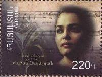 Певица Л. Закарян, 1м; 220 Драм