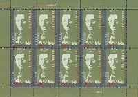 Военный Гайк Бжишкян, М/Л из 10м; 280 Драм x 10