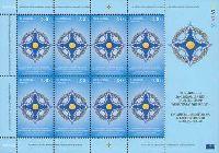 Организации договора коллективной безопасности, М/Л из 8м; 230 Драм x 8