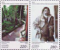Галерея искусств Армении, 2м; 220, 280 Драм