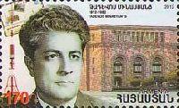 Министр связи Армении Т. Минасянц, 1м; 170 Драм
