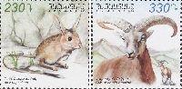Фауна Армении, 2м; 230, 330 Драм