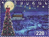 Новый год и Рождество, 1м; 220 Драм