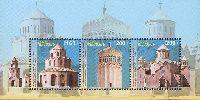 Церкви, блок из 3м; 160, 200, 200 Драм