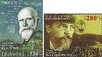 100-летие геноцида армян, Писатели, 2м; 280, 330 Драм