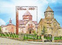 Церковь Святого Григория Просветителя в Монастыре Кечарис, блок; 480 Драм