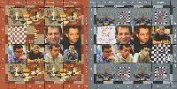 Армения - победитель Олимпиад и Чемпион Мира по шахматам, 2 М/Л из 4 серий и 8 купонов