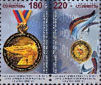 Премия Президента Армении, 2м в сцепке; 180, 220 Драм