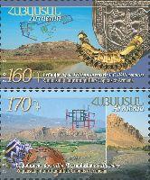 Исторические столицы Армении, 2м; 160, 170 Драм