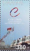 Председательство Армении в Совете Европы, 1м; 380 Драм