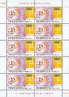 20 лет национальной валюте Армении, М/Л из 10м; 380 Драм x 10
