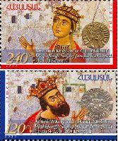 Киликийское царство, 2м; 120, 240 Драм