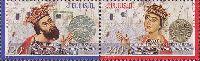 Киликийское царство, 2м в сцепке; 120, 240 Драм