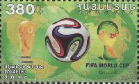 Кубок мира по футболу, Бразилия'14, 1м; 380 Драм