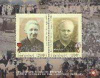 100-летие геноцида армян, Матери Дании, блок из 2м; 200 Драм х 2