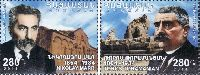 История армянской архитекторы, Н. Марр и Т. Тораманян, 2м; 280 Драм х 2