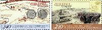 Исторические столицы Армении, 2м; 240 Драм х 2