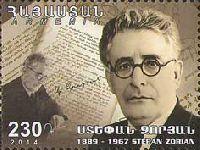 Литератор Стефан Зорьян, 1м; 230 Драм