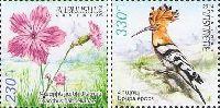 Флора и Фауна Армении, 2м; 230, 330 Драм