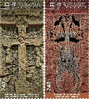 ЮНЕСКО, Резьба по камню, 2м; 240 Драм x 2