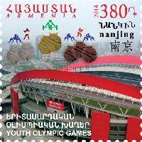 II Олимпийские юношеские игры, Китай'14, 1м; 380 Драм
