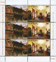 Музеи Армении, М/Л из 3 серий