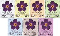 100-летие геноцида армян, Незабудка, 7м; 70, 120, 240, 280, 330, 350, 870 Драм
