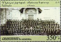 Совместный выпуск Армения-Кипр, 100-летие геноцида армян, 1м; 350 Драм