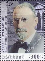 100-летие геноцида армян, Государственный деятель Генри Моргентау, 1м; 300 Драм
