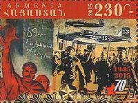 70-летие Победы, 1м; 230 Драм
