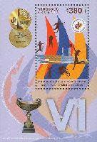VI Пан-армянские игры, блок; 380 Драм