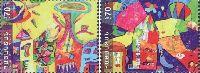 Филателия детям, Рисунки, 2м; 70 Драм x 2