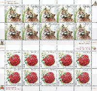 Флора и Фауна Армении, 2 М/Л из 10 серий