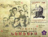 100-летие геноцида армян, Операция Немезис, блок; 360 Драм