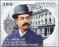 Меценат А. Манташян, 1м; 380 Драм