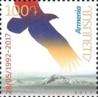 25 лет первой почтовой марки Армении, 1м; 100 Драм