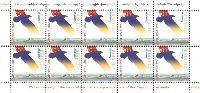 25 лет первой почтовой марки Армении, М/Л из 10м; 100 Драм х 10