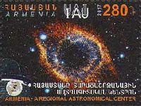 Армения - региональный центр астрономии, 1м; 280 Драм