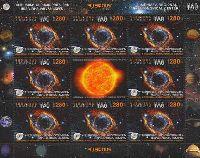 Армения - региональный центр астрономии, М/Л из 8м и купона; 280 Драм х 8