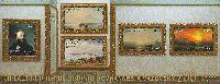 Художник И. Айвазовскй, блок из 5м; 170, 220, 230, 380, 450 Драм