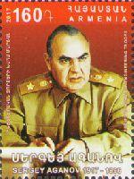 Маршал С. Аганов, 1м; 160 Драм