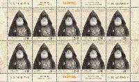 Католикос Всех Армян Григор V, М/Л из 10м; 280 Драм x 10