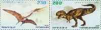 Доисторическая фауна, 2м; 230, 280 Драм