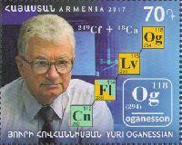 Ученый Ю. Оганесян, 1м; 70 Драм